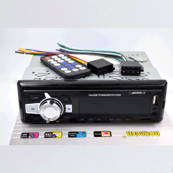 ROLINGER ΡΑΔΙΟΦΩΝΟ ΑΥΤΟΚΙΝΗΤΟΥ MP3 ΜΕ USB/SD 6247