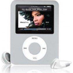 8GB ΨΗΦΙΑΚΟ MP3, MP4 PLAYER,EBOOK, ΡΑΔΙΟΦΩΝΟ, ΦΩΤΟΓΡΑΦΙΕΣ,ΒΙΝΤΕΟ, Slim1.8G OEM