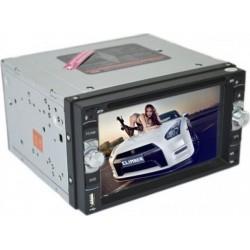 """ΗΧΟΣΥΣΤΗΜΑ ΑΥΤΟΚΙΝΗΤΟΥ 2DIN 6,2"""" DVD CD USB BLUETOOTH AUX REMOTE 6228 OEM"""