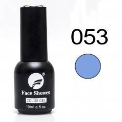 ΗΜΙΜΟΝΙΜΟ ΕΠΑΓΓΕΛΜΑΤΙΚΟ ΒΕΡΝΙΚΙ FACE SHOWS 10ML - 0.5FL.OZ TIRQUOSE 053