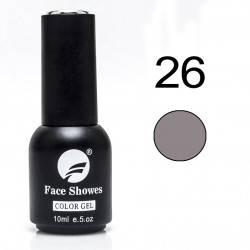 ΗΜΙΜΟΝΙΜΟ ΕΠΑΓΓΕΛΜΑΤΙΚΟ ΒΕΡΝΙΚΙ FACE SHOWS 10ML - 0.5FL.OZ LIGHT GREY 26