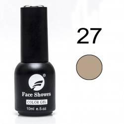 ΗΜΙΜΟΝΙΜΟ ΕΠΑΓΓΕΛΜΑΤΙΚΟ ΒΕΡΝΙΚΙ FACE SHOWS 10ML - 0.5FL.OZ NUDE 27