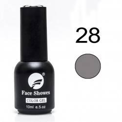 ΗΜΙΜΟΝΙΜΟ ΕΠΑΓΓΕΛΜΑΤΙΚΟ ΒΕΡΝΙΚΙ FACE SHOWS 10ML - 0.5FL.OZ GREY 28